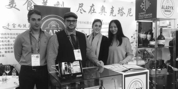 La Brasserie Alaryk en Chine